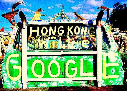 """""""google truck""""""""google+truck"""""""