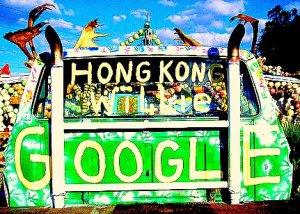 Hongkongwillie